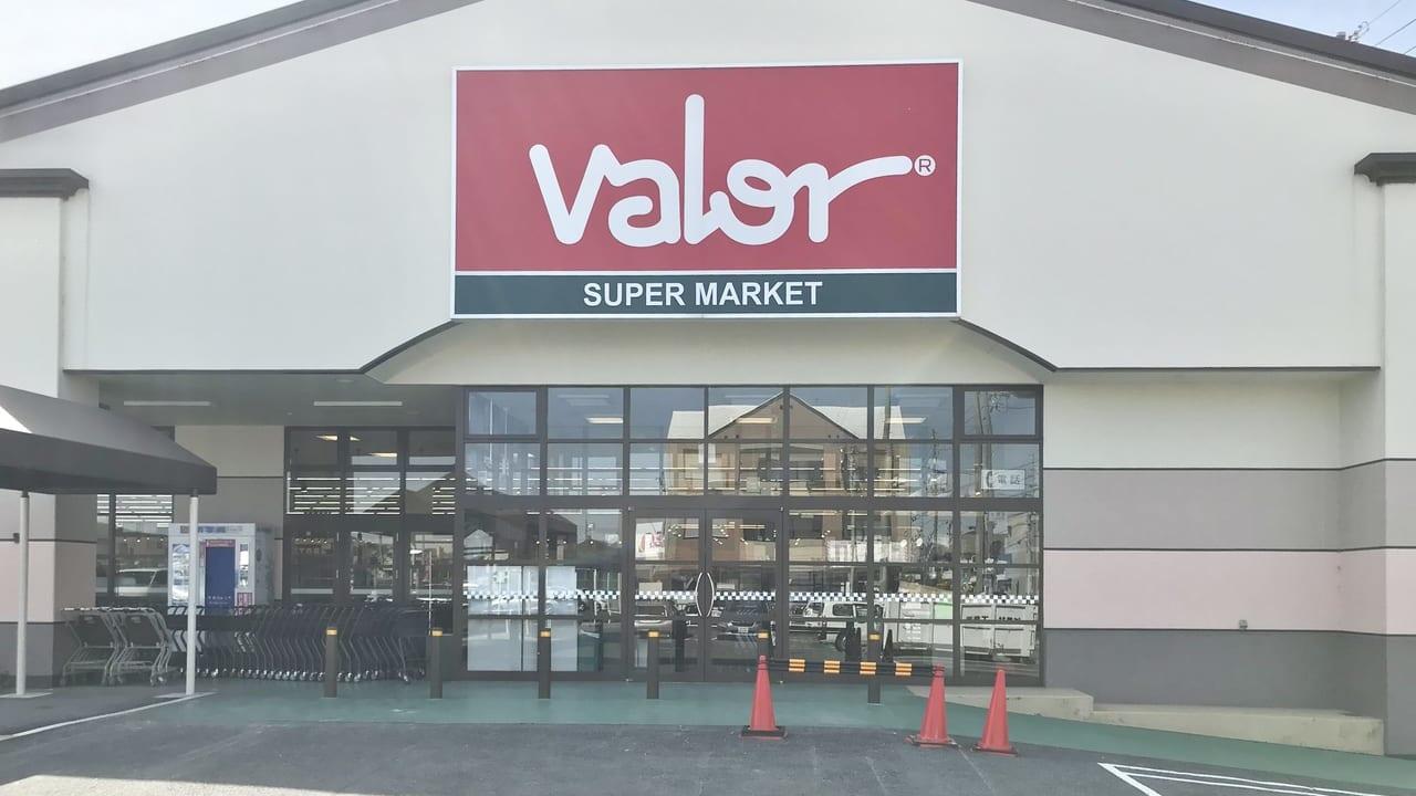 【岐阜市】スーパーマーケットバロー島店が本日リニューアルオープンします!