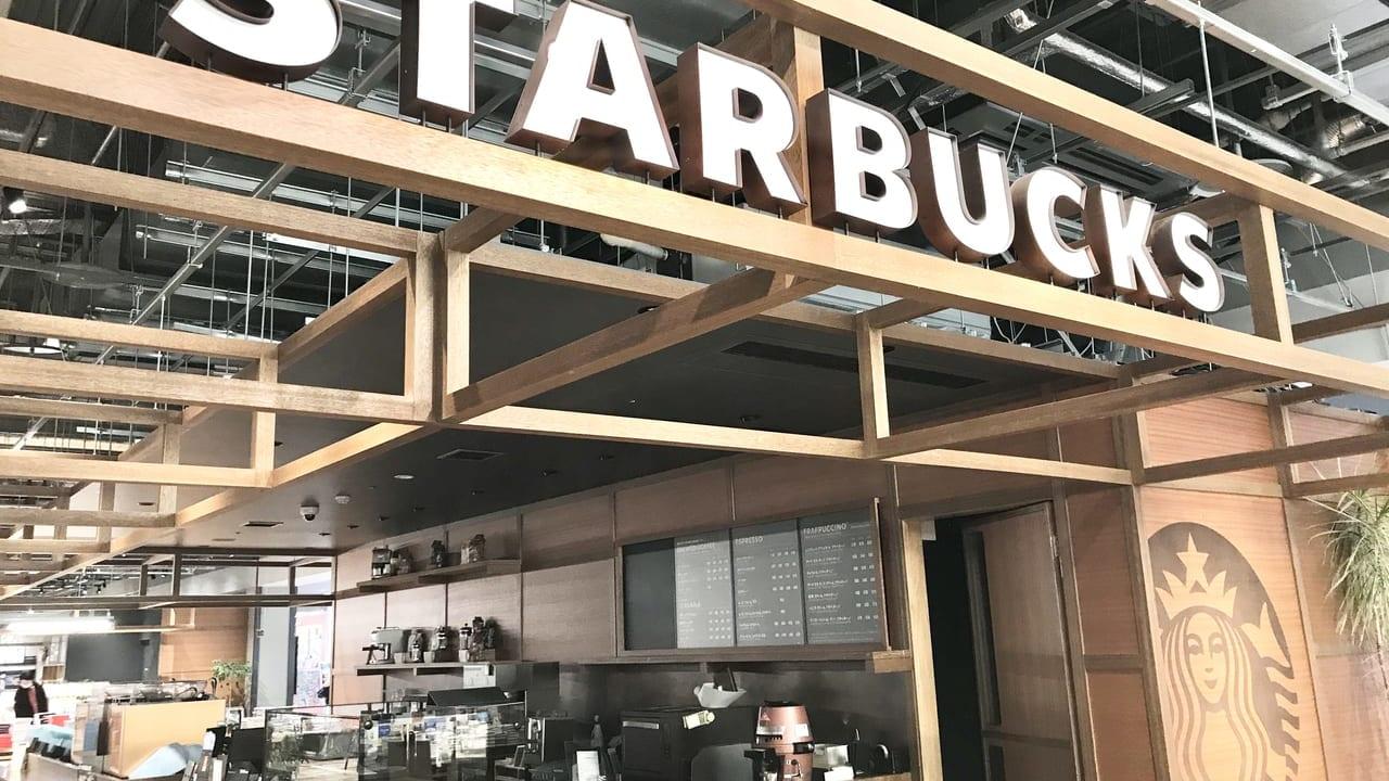 【岐阜市】 スターバックスが4月20日(月)から一部店舗で休業となりました。